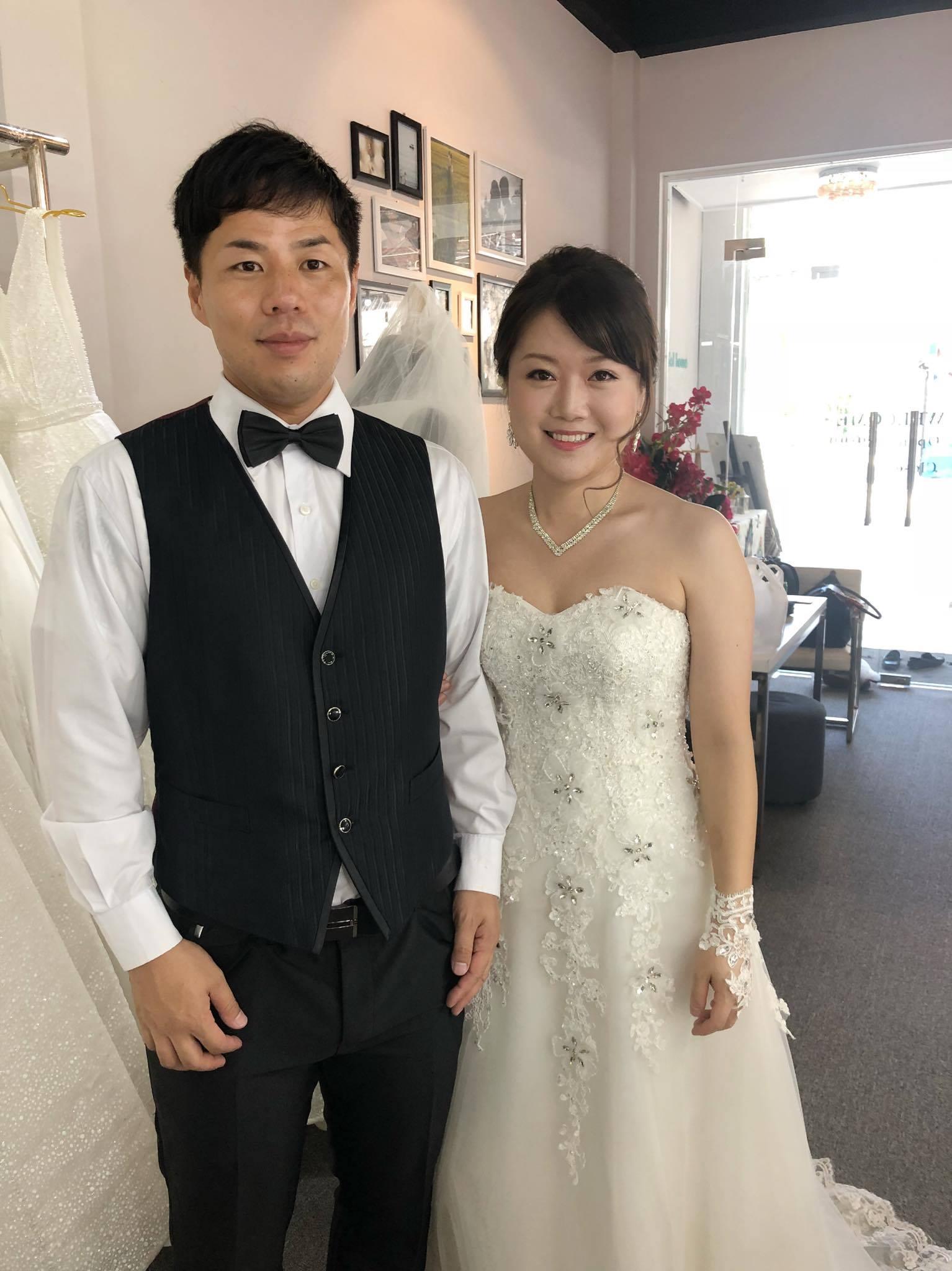 Japanese Makeup Look
