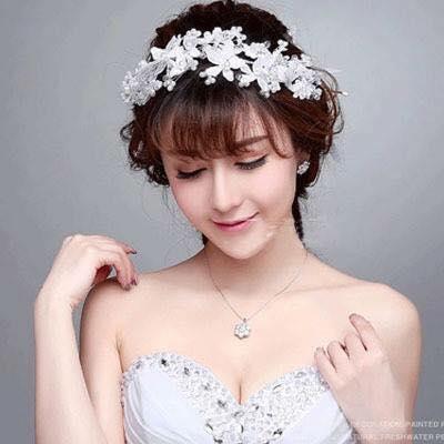 Cô Dâu Xinh Xinh